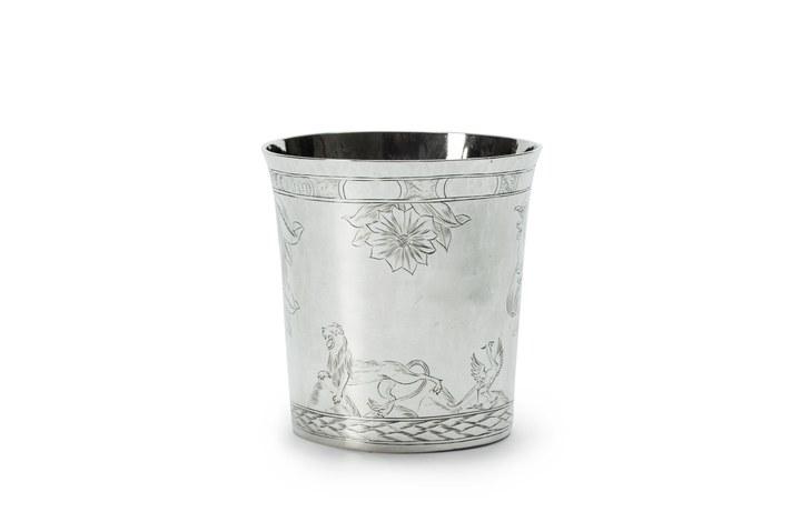 Nieuwe aanwinst: zilveren beker